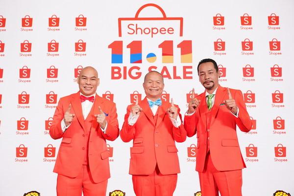 Shopee5