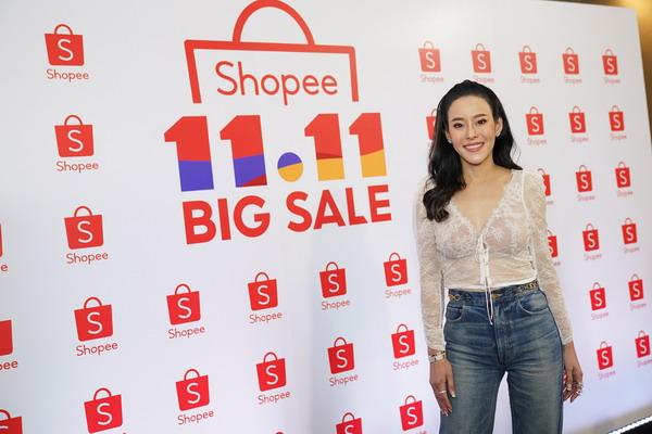 Shopee7
