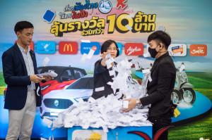 จับรางวัล เที่ยวไทยได้ลุ้นครั้งที่ 2_รูปที(1)