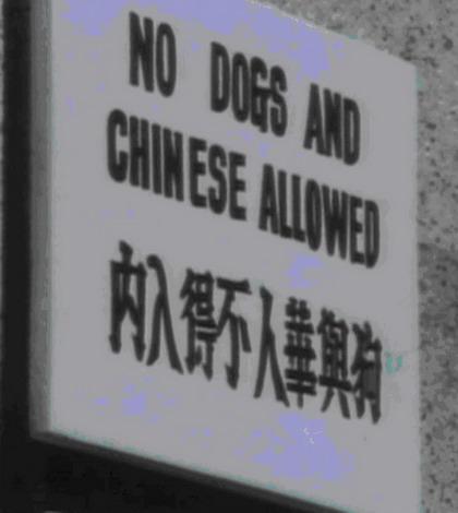 อย่าขายชาติ! ให้เช่าที่ดิน30ปีก็พอแล้ว / โดย ..