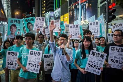 HONGKONG-CHINA-DEMOCRACY-INDEPENDENCE-ELECTIONS-POLITICS