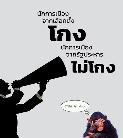 585-4