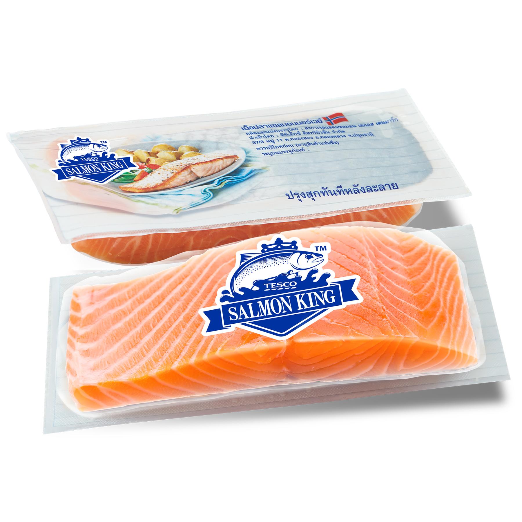 Pack TC Salmon King_HS.tif