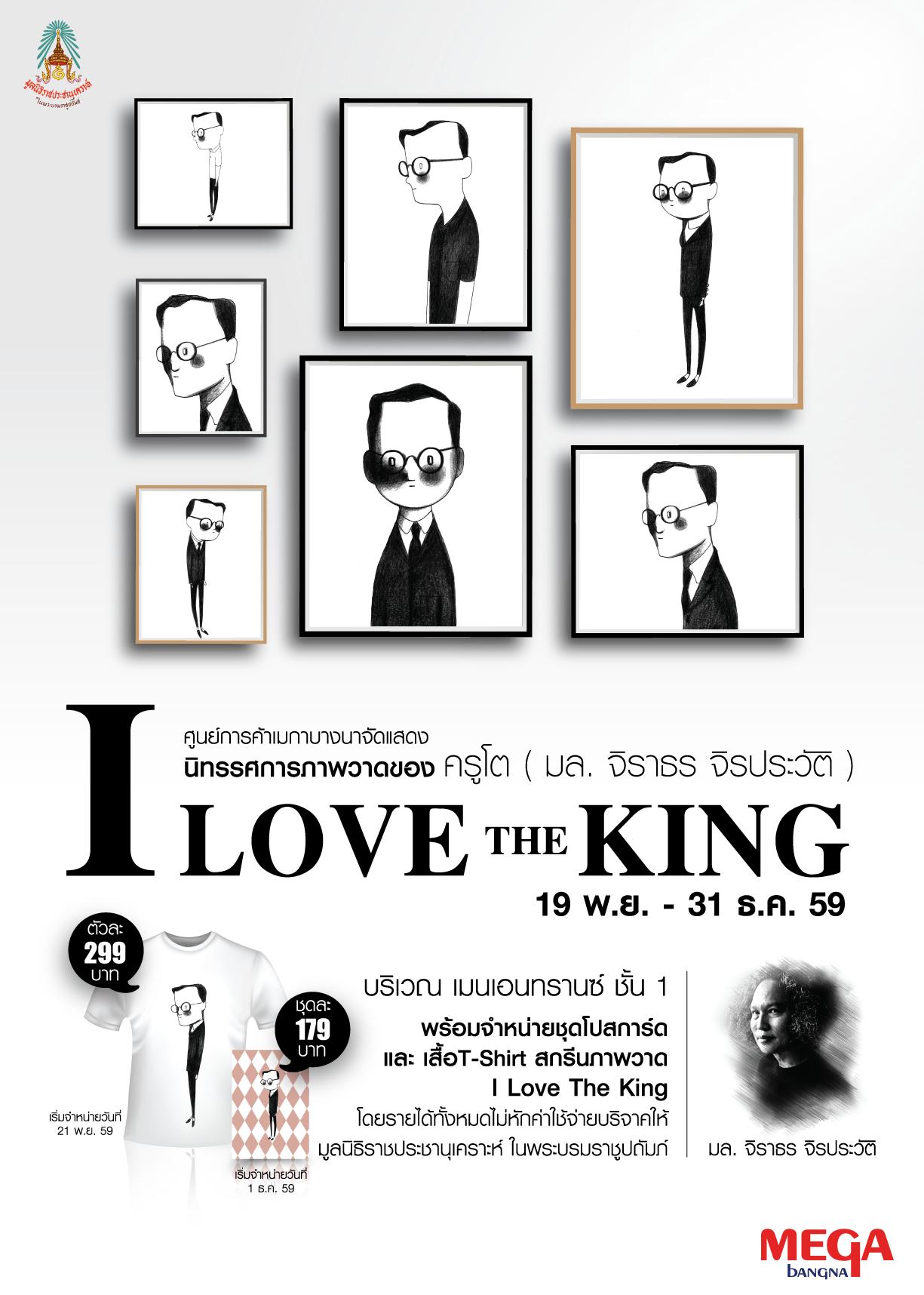 Poster ver 1_Final-01