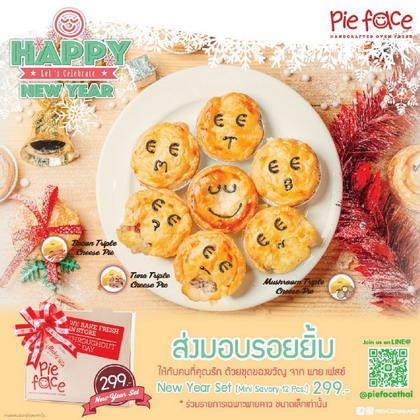 Pie Face Gift Set