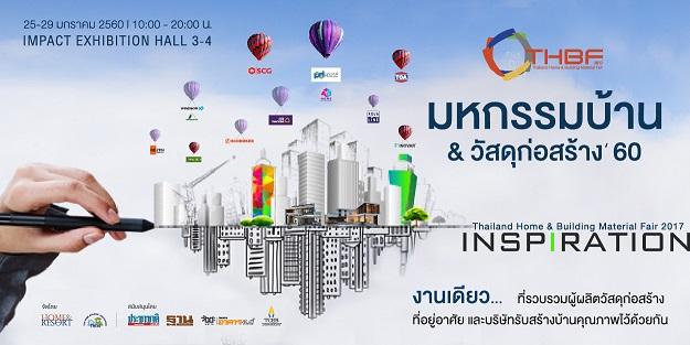 banner ad lokwannee