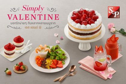 simply valentine pr