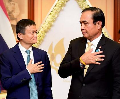 'แจ็ค หม่า'ไม่รักเมืองไทย? / โดย ดร.โสภณ พรโช..