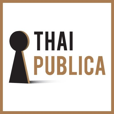 thaipublic1