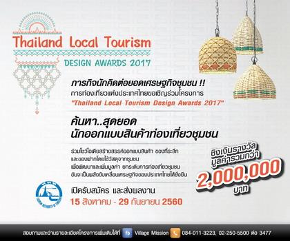 thai-local