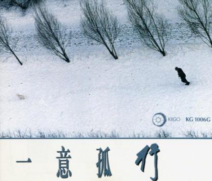 yiyiguxing1-1