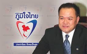 นายอนุทิน ชาญวีรกูล หัวหน้าพรรคภูมิใจไทย