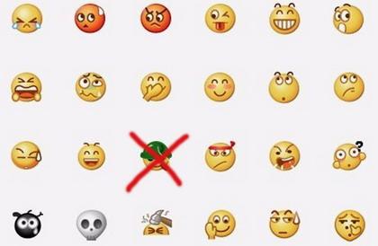 emoji1-1