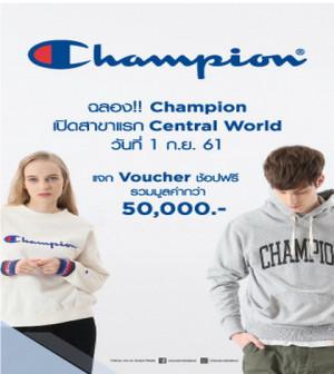 KV Champion (1)