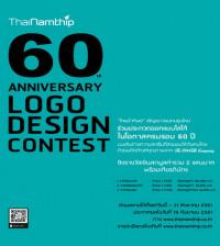 thainam