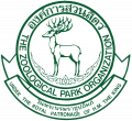 องค์การสวนสัตว์ในพระบรมราชูปถัมภ์