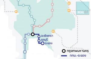 สถานีรถไฟความเร็วสูงฉะเชิงเทรา2