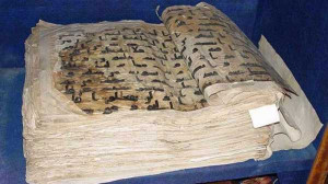 quran origin