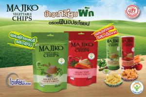 Majiko Ver3