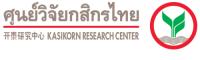 ศูนย์วิจัยกสิกรไทย