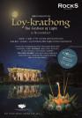 HHA_Loy-krathong