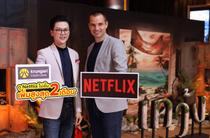 Pic KCC- Netflix