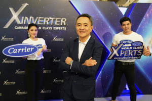 Carrier X Invertor (1)