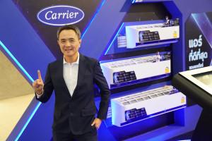 Carrier X Invertor (2)