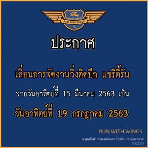 S__41730053