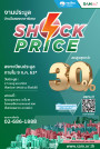 Strip Ad_9.5x14_290463