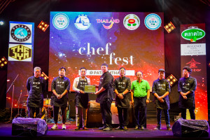 """1602657942528 300x200 - อิ่มท้อง อิ่มดนตรี งานดีที่ชาวปทุมธานีการันตีตลอด 3 วันเต็ม ในงาน""""Chef Fest @Pathumthani"""" - C'mon"""