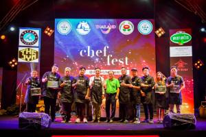 """1602657969493 300x200 - อิ่มท้อง อิ่มดนตรี งานดีที่ชาวปทุมธานีการันตีตลอด 3 วันเต็ม ในงาน""""Chef Fest @Pathumthani"""" - C'mon"""