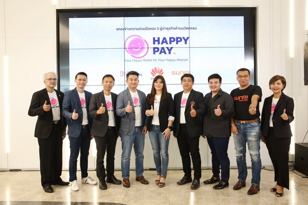 19 - HAPPY VENTURES ผนึก HUAWEI CLOUD Thailand และ SUNMI Thailand พัฒนา NextGen FinTech สร้าง HAPPY PAY นวัตกรรมทางการเงินแนวใหม่ - C'mon