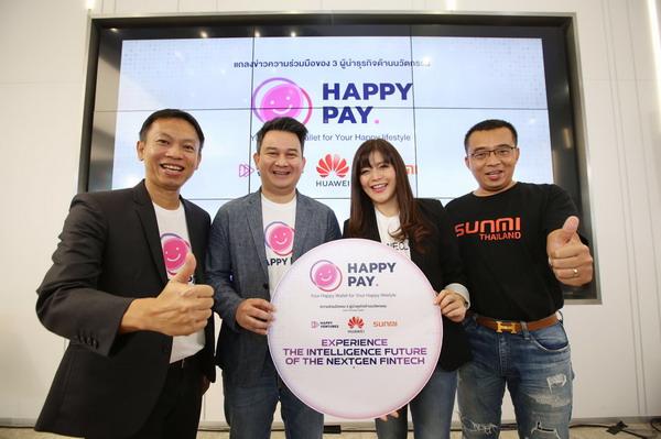 25 - HAPPY VENTURES ผนึก HUAWEI CLOUD Thailand และ SUNMI Thailand พัฒนา NextGen FinTech สร้าง HAPPY PAY นวัตกรรมทางการเงินแนวใหม่ - C'mon
