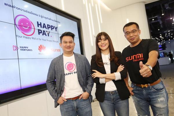 46 - HAPPY VENTURES ผนึก HUAWEI CLOUD Thailand และ SUNMI Thailand พัฒนา NextGen FinTech สร้าง HAPPY PAY นวัตกรรมทางการเงินแนวใหม่ - C'mon