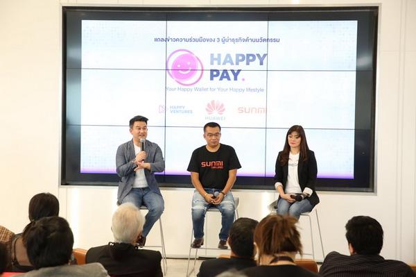 56 - HAPPY VENTURES ผนึก HUAWEI CLOUD Thailand และ SUNMI Thailand พัฒนา NextGen FinTech สร้าง HAPPY PAY นวัตกรรมทางการเงินแนวใหม่ - C'mon