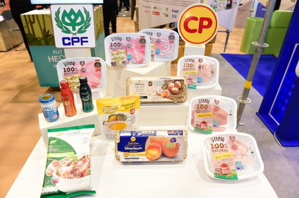 "62 - CPF โชว์ศักยภาพ ""ครัวของโลก"" ผลิตอาหารมั่นคง ปลอดภัย เพียงพอ สร้างสมดุลโลกอย่างยั่งยืน - C'mon"