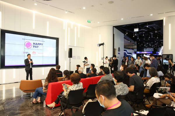 64 - HAPPY VENTURES ผนึก HUAWEI CLOUD Thailand และ SUNMI Thailand พัฒนา NextGen FinTech สร้าง HAPPY PAY นวัตกรรมทางการเงินแนวใหม่ - C'mon