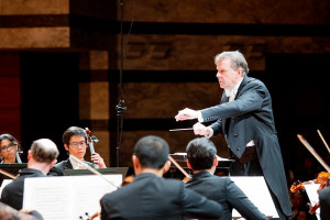 RBSO2 300x200 - ขอเชิญชมคอนเสิร์ตซีรีย์ RBSO 2020 Classical Concert ครั้งที่ 4 - C'mon