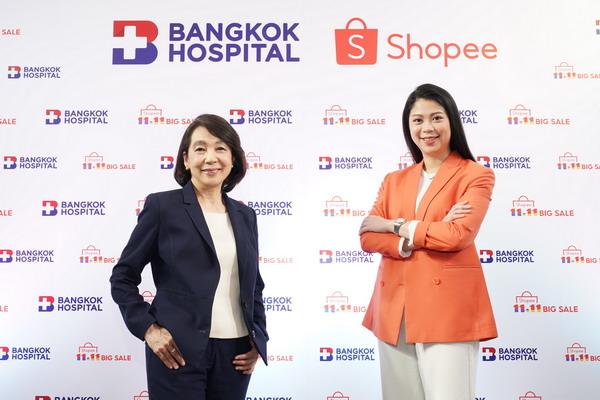 Shopee51 - แอริน ยุกตะทัต พร้อมด้วย กิก-ดนัย ร่วมแชร์เคล็ดลับสุขภาพดี ในงานเปิดตัวออฟฟิเชียลสโตร์ของ 'โรงพยาบาลกรุงเทพ' - C'mon