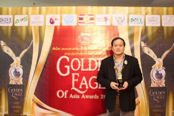 Y3 - น.อ.(พิเศษ) คัมภีร์ คัมภีรญาณนนท์ รับรางวัล Top 10 VIP Golden Egle of Asia Award 2020 และ Asia Best Dimond Award 2020 - C'mon