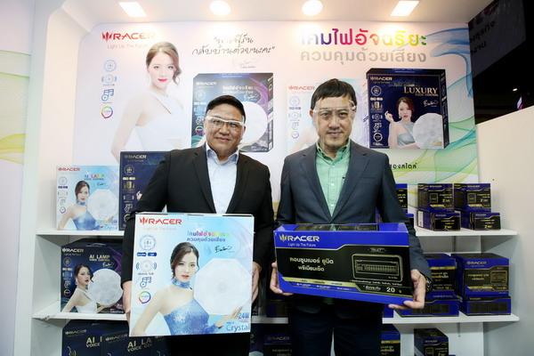 ZU2 - เรเซอร์ ต่อยอดนวัตกรรม โคมไฟอัจฉริยะสั่งการด้วยเสียง 'AI Lamp Voice Control' รุกตลาดสมาร์ทโฮม - C'mon