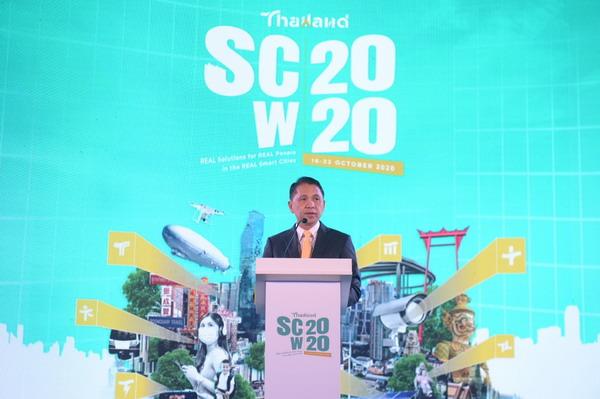 "depa4 - ""ดีป้า"" เนรมิตงาน ""Thailand Smart City Week 2020"" ขับเคลื่อนไทยสู่เมืองอัจฉริยะโลก - C'mon"