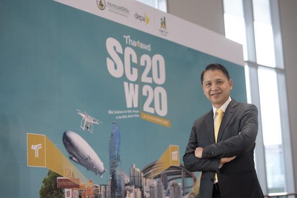 "depa6 - ""ดีป้า"" เนรมิตงาน ""Thailand Smart City Week 2020"" ขับเคลื่อนไทยสู่เมืองอัจฉริยะโลก - C'mon"
