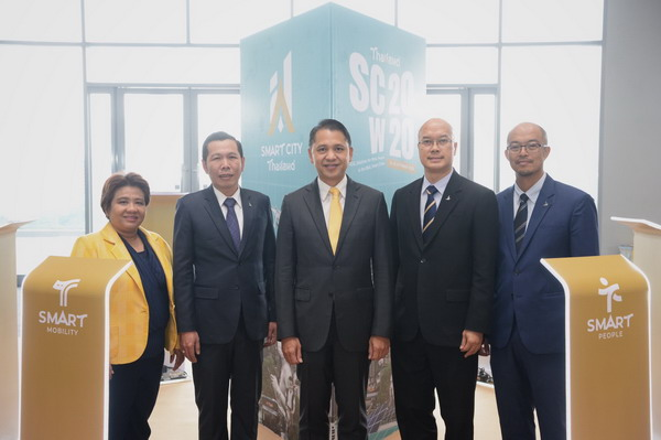 "depa7 - ""ดีป้า"" เนรมิตงาน ""Thailand Smart City Week 2020"" ขับเคลื่อนไทยสู่เมืองอัจฉริยะโลก - C'mon"