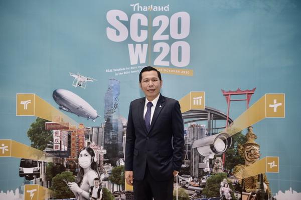 "depa8 - ""ดีป้า"" เนรมิตงาน ""Thailand Smart City Week 2020"" ขับเคลื่อนไทยสู่เมืองอัจฉริยะโลก - C'mon"