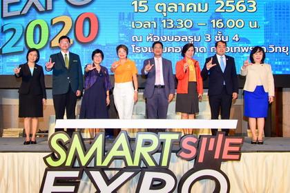 "na3 - พีเอ็มจี พร้อมหน่วยงานพันธมิตร เตรียมพร้อมจัดงานใหญ่ ""Smart SME Expo 2020 "" - C'mon"