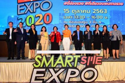 "na4 - พีเอ็มจี พร้อมหน่วยงานพันธมิตร เตรียมพร้อมจัดงานใหญ่ ""Smart SME Expo 2020 "" - C'mon"